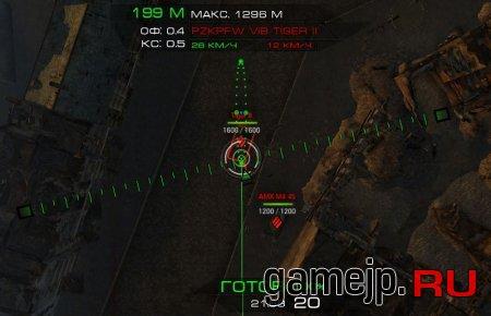 АРТ прицел для World of Tanks 0.9.0