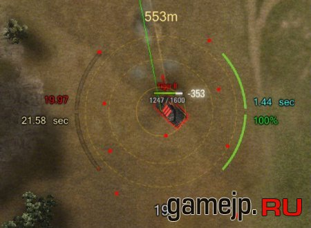 АРТ-САУ прицел от Gunta для World Of Tanks 0.9.0