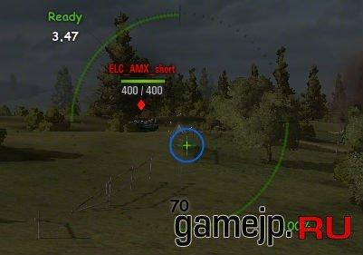 Аркадный, снайперский прицел для World Of Tanks 0.9.0