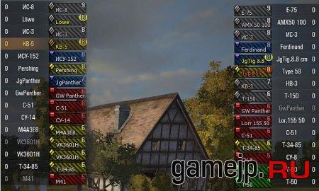 Цветные иконки для World of Tanks 0.9.0