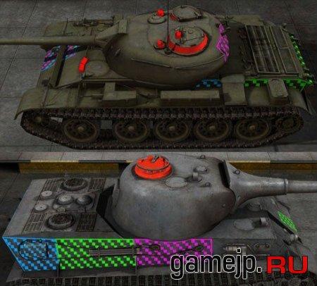 Шкурки с зонами пробивания для World of Tanks 0.9.0