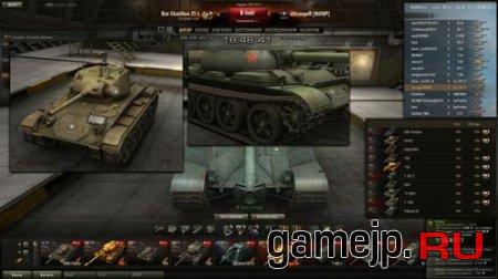 Сборка модов для world of tanks 0.9.0
