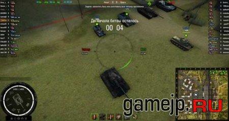 Измененный мод интерфейса для World of Tanks 0.9.0