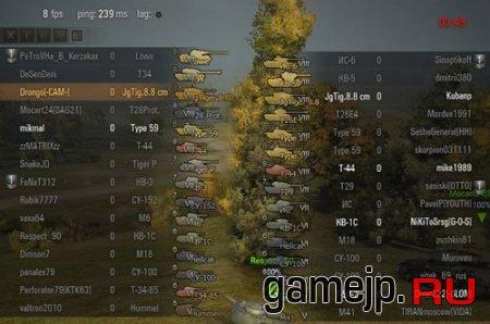 Иконки танков для World of Tanks 0.9.0 от Andrey