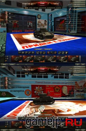 Ангар в стиле СССР для world of tanks