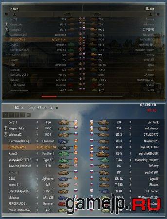 Иконки с флагами для World of Tanks 0.9.0