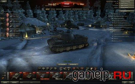 Зимний ангар для World of Tanks