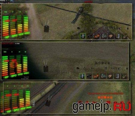 Новый боевой интерфейс для World of Tanks 0.9.0