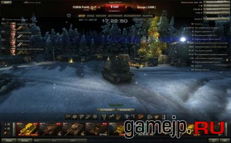 Новогодние иконки танков World of Tanks 0.9.0