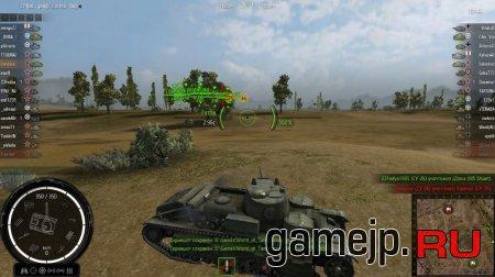 Сборка модов для World of Tanks 0.9.0 от Cashora