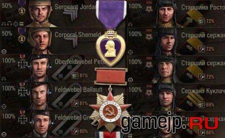 Мод погоны и ордена для танкистов для 0.9.0 wot медали