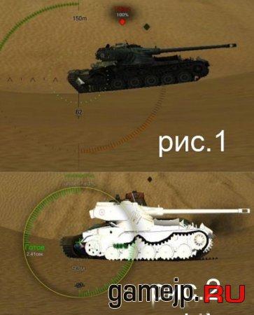 Мод убитых танков WOT