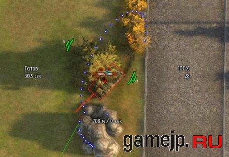 Углы наводки для world of tanks 0.9.0