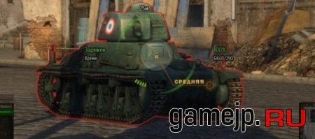 Прицел с индикацией пробития танков для World of Tanks 0.9.0
