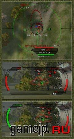 Новый УГН для world of tanks 0.9.0