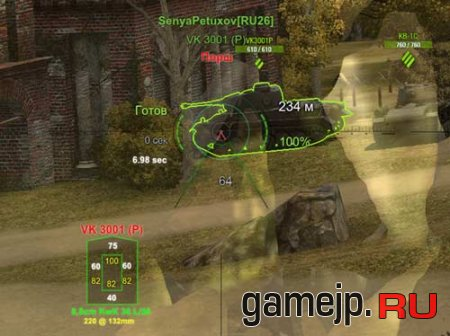 Снайперский прицел с пробиваемостью для WOT 0.9.0