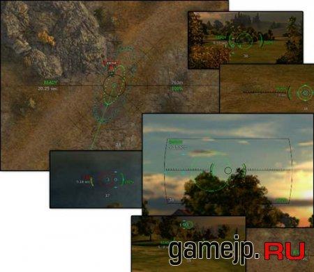 Прицелы снайперский, аркадный и для артиллерии World of Tanks 0.9.0