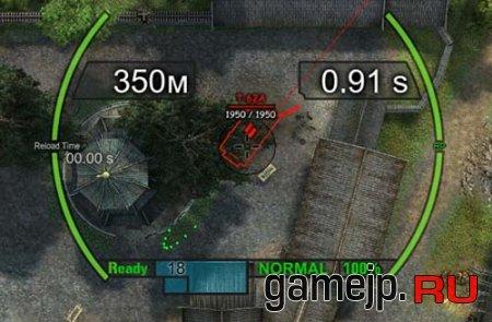 Патч прицелов для World of Tanks