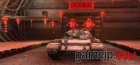 Ангар в китайском стиле для World of Tanks