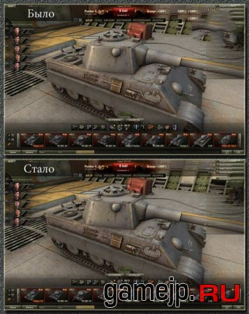 Новые улучшенные текстуры для World of Tanks