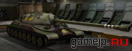 Шкурки с зонами пробития от Javes для World of Tanks 0.9.0