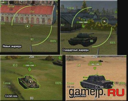 Сборка прицелов от zayaz с перезарядкой танка врага WoT 0.9.0
