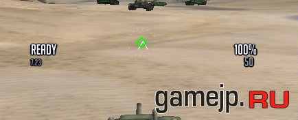 Белый прицел для World of Tanks 0.9.0