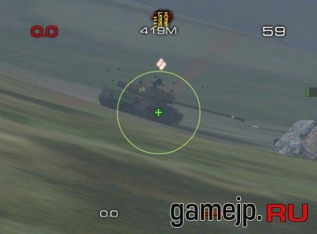 Мини прицел для World of Tanks 0.9.0