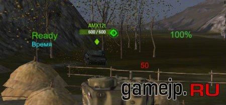 Прицел с индикатором пробития и перезарядки для World of Tanks 0.9.0