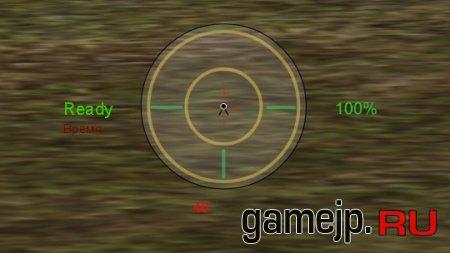 Аркадный и снайперский прицел для WoT 0.9.0