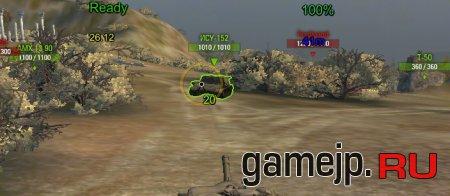 Снайперский и аркадный прицел для WoT