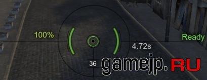 Аркадный, Снайперский и Артиллерийский прицелы для WoT 0.9.0