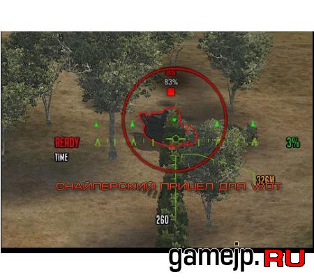 Снайперский прицел для World Of Tanks 0.9.0