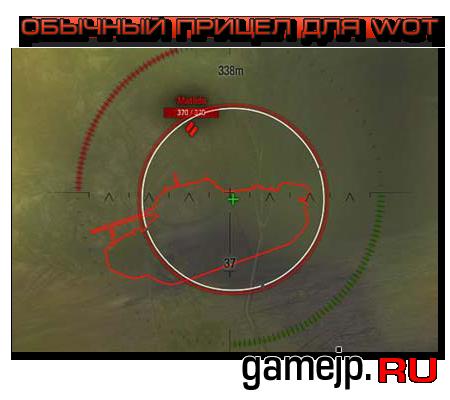 Обычный снайперский прицел от Dellux для WoT