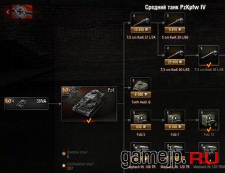 Мод: арабские цифры в интерфейсе world of tanks