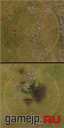 Прицел Артиллерийский для 0.9.0