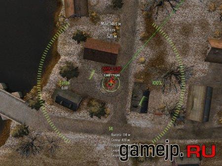 Артиллерийский прицел от dab97 для World of Tanks 0.9.0