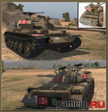 Шкурка ремоделинг Type 59 для World of Tanks 0.9.0