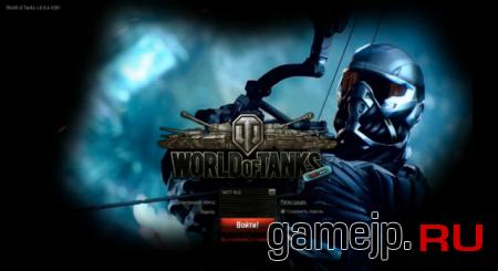 Crysismod для World of Tanks 0.9.0
