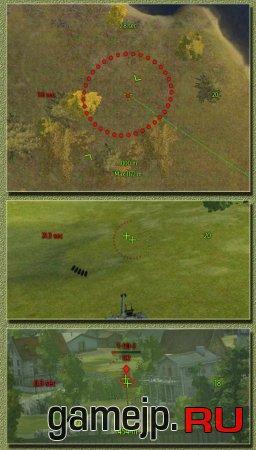Точные прицелы для World of Tanks