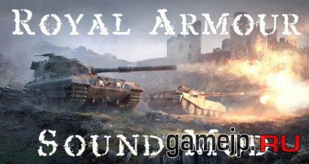 Британская озвучка экипажа Royal Armour Sound Mod для World of Tanks 0.9.0