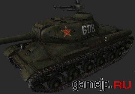 Шкурка для IS-2