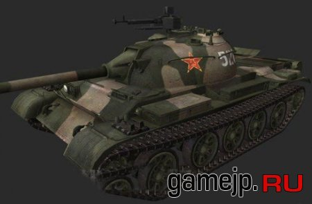 Шкурка для Type 62