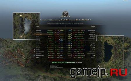 Мини-карта на экране загрузки боя для World of Tanks 0.9.0