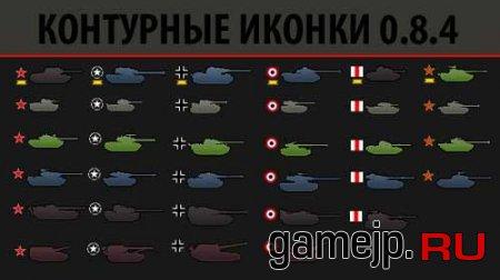 Контурные иконки для World Of Tanks