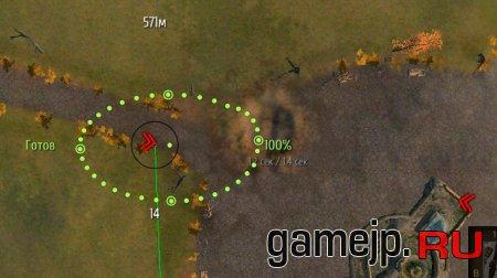 Прицел как у Jove для World of Tanks 0.9.0