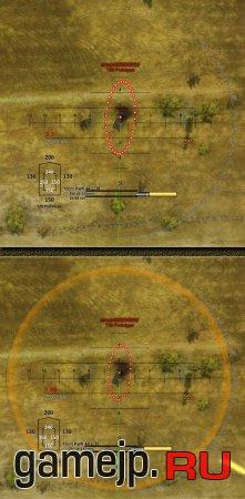 Старые, добрые прицелы для World of Tanks 0.9.0