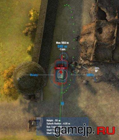 Работающий прицел для World of Tanks 0.9.0