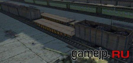 Мод: цветные железнодорожные платформы