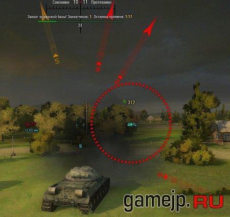 Индикатор повреждений для world of tanks